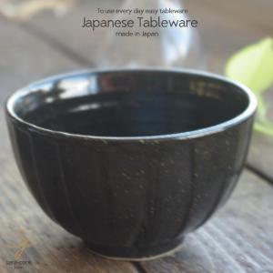 小柱と小エビの海鮮かき揚げ天 小丼ぶり ご飯茶碗 大 (トルコブルー黒桜)和食器 おしゃれ|ricebowl