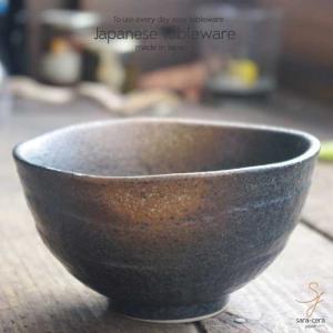 黒備前 はんなりぶぶ茶漬け 丼ぶり 特大ご飯茶碗|ricebowl