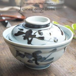 和食はやっぱり唐草 蓋付きどんぶり|ricebowl