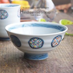こでまり茶碗(小) 和食器|ricebowl