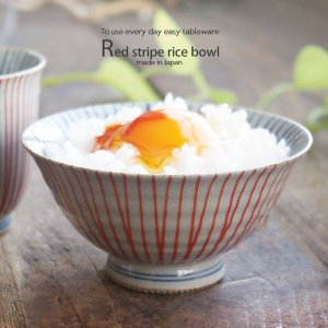 十草ストライプ ご飯茶碗 赤|ricebowl