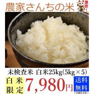 新米 30kg 生産者限定 うなる美味しさ 宮城県産 ひとめ...