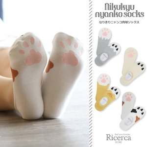 猫好きさん必見! 猫足フェイクのショートソックスです。 なんと足裏には肉球のデザインが… 全種類欲し...