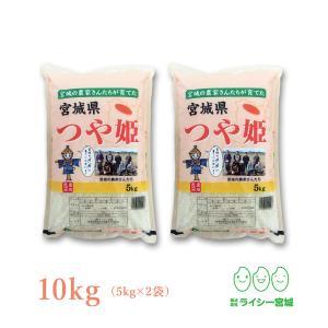 新米 つや姫 5kg×2袋 米 白米 お米 10kg 29年...