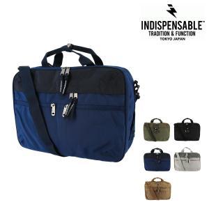 インディスペンサブル ブリーフケース 3WAY ベース メンズ レディース 14041800 INDISPENSABLE | ビジネスバッグ ビジネスリュック [PO10]|richard