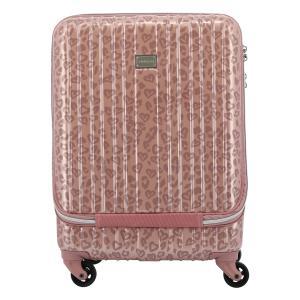 ビバユー スーツケース 機内持ち込み 38(42)L 52cm 3.5kg ジャーニー レディース5303131 VIVAYOU | ハード | キャリーバッグ キャリーケース フロントオープン|richard