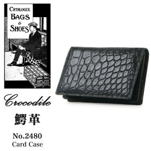 青木鞄 Luggage AOKI 1894 カードケース 2480 マットクロコダイル  ラゲージアオキ1894 名刺入れ メンズ ナイルクロコ革 [PO10]|richard