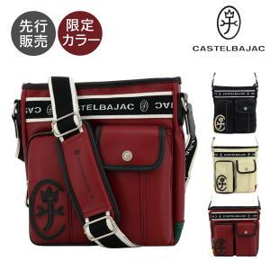 カステルバジャック CASTELBAJAC ショルダーバッグ 024112 ドミネ  バジャック 鞄 メンズ  [PO10]|richard
