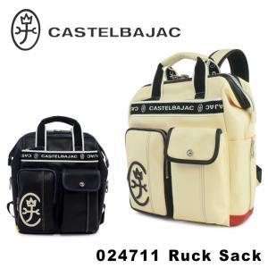 カステルバジャック CASTELBAJAC リュック 024711 ドミネ  リュックサック デイパック メンズ  [PO10]|richard