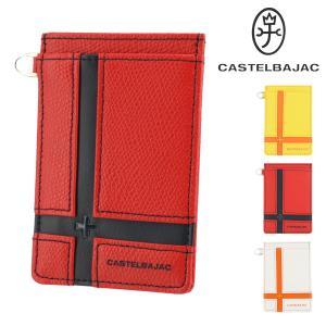 カステルバジャック パスケース ブローチプティ メンズ 056691 CASTELBAJAC   ICカードケース 定期入れ IDカードホルダー 縦型 本革 牛革 レザー richard