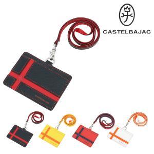 カステルバジャック IDカードホルダー ブローチプティ メンズ 056693 CASTELBAJAC   ICカードケース 定期入れ 横型 ネックストラップ付き 本革 牛革 レザー richard