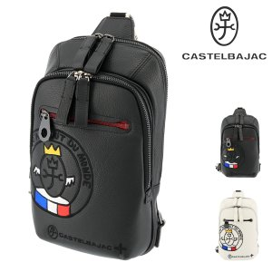 カステルバジャック ボディバッグ リンク メンズ 30912 CASTELBAJAC   ワンショルダー 軽量 牛革 本革 レザー richard