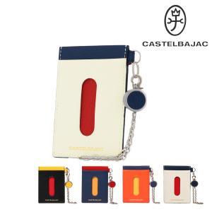カステルバジャック パスケース リール付き オペラ メンズ  31601 CASTELBAJAC   IDカードケース 牛革 本革 レザー ブランド専用BOX付き richard