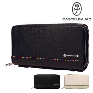 カステルバジャック 長財布 ラウンドファスナー 持ち手付き アーチ メンズ  74212 CASTELBAJAC   スマートクラッチ マルチケース 大容量 牛革 本革 レザー richard