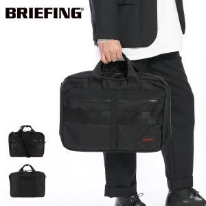 レビューでQUOカード ブリーフィング ビジネスバッグ メンズ BRM191b18 BRIEFING MODULE LINER MW WP ブリーフケース 防水  [PO10]|richard
