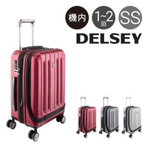 デルセー DELSEY スーツケース DVAZ-48 48cm Vavin zip サンコー鞄 SUNCO キャリーケース ビジネスキャリー 軽量 エキスパンダブル フロントポケット|richard