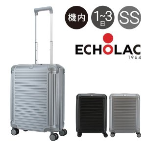エコーラック スーツケース コンウッド 37L 38cm 2.7kg  PC158-20 ECHOLAC   ハード ファスナー   TSAロック搭載 richard