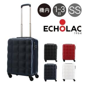 エコーラック スーツケース スクエアー 38L 37.5cm 3kg  PC005-20 ECHOLAC   ハード ファスナー 機内持ち込み可   TSAロック搭載 richard