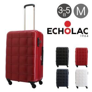 エコーラック スーツケース スクエアー 60(69)L 42cm 4kg  PC005-24 ECHOLAC   ハード ファスナー   拡張 TSAロック搭載 エキスパンダブル richard