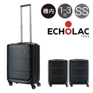 エコーラック スーツケース コレット 39L 38.5cm 3.3kg  PC094F ECHOLAC   ハード ファスナー   TSAロック搭載 richard