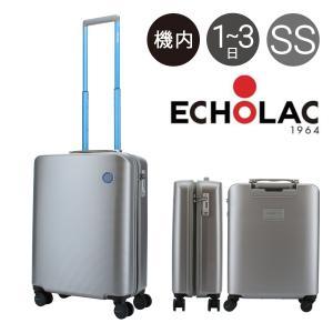 エコーラック スーツケース エコスマート 34L 38.5cm 2.8kg  PC108Z-20 ECHOLAC   ハード ファスナー   TSAロック搭載 richard