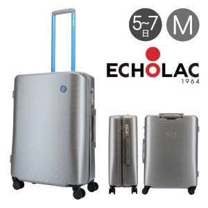 エコーラック スーツケース エコスマート 61L 46.5cm 3.4kg  PC108Z-24 ECHOLAC   ハード ファスナー   TSAロック搭載 richard