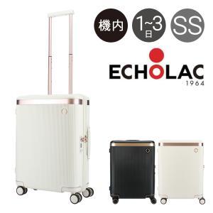 エコーラック スーツケース ダイナスティ 36L 39cm 3kg  PC142-20 ECHOLAC   ハード ファスナー 機内持ち込み可   TSAロック搭載 richard
