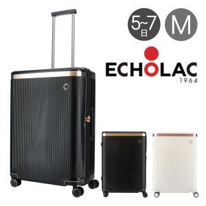 エコーラック スーツケース ダイナスティ 62L 47cm 3.9kg  PC142-24 ECHOLAC   ハード ファスナー   TSAロック搭載 richard