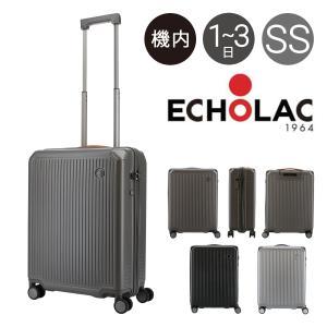 エコーラック スーツケース ショーグン 39L 39cm 3kg PC148-20 ECHOLAC   ハード ファスナー   TSAロック搭載 richard