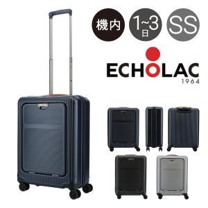 エコーラック スーツケース ナイト 37L 39cm 3.24kg  PC161 ECHOLAC   ハード ファスナー   TSAロック搭載 richard