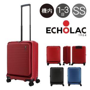 エコーラック スーツケース セレストラ 38L 39cm 3.4kg  PC-183F-20 ECHOLAC   ハード ファスナー 機内持ち込み可   HINOMOTO TSAロック搭載 richard
