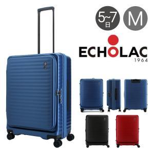 エコーラック スーツケース セレストラ 72L 47cm 4.4kg  PC-183 ECHOLAC   ハード ファスナー   HINOMOTO TSAロック搭載 richard