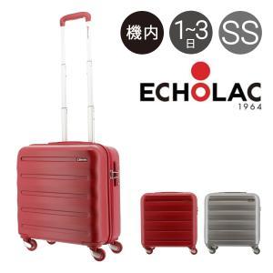 エコーラック スーツケース 36L 44cm 3.5kg PCPT-008 ECHOLAC   ハード ファスナー   キャリーケース キャリーバッグ 拡張 TSAロック搭載 richard