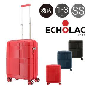 エコーラック スーツケース 40L 50cm 3.1kg モノグラム PW003-20 ECHOLAC   ハード ファスナー   キャリーケース キャリーバッグ 拡張 TSAロック搭載 richard