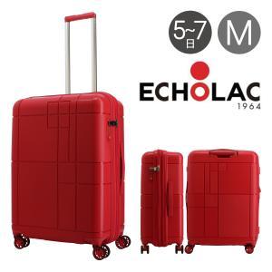 エコーラック スーツケース 67L 65cm 3.8kg モノグラム PW003-24 ECHOLAC   ハード ファスナー   キャリーケース キャリーバッグ 拡張 TSAロック搭載 richard