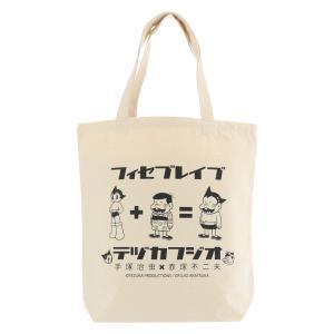 Ficce Braveとテヅカフジオのコラボトートバッグ。あの有名キャラクターが夢のタッグを組んだア...