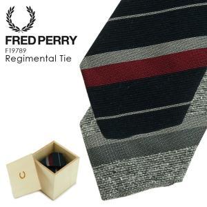 フレッドペリー FRED PERRY F19789 レジメンタルシルクタイ  ネクタイ シルクタイ レジメンタルタイ メンズ ギフト プレゼント richard