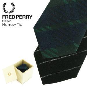 フレッドペリー FRED PERRY F19845 シルクナロータイ  ネクタイ シルクタイ メンズ ギフト プレゼント richard