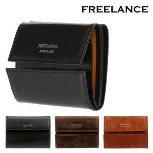 フリーランス FREELANCE ミニ財布 fl-071 JAM HOME MADE ジャムホームメイド  札入れ 小銭入れ メンズ レザー [PO5]|richard