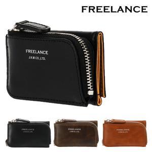 フリーランス FREELANCE ミニ財布 fl-073 JAM HOME MADE ジャムホームメイド  札入れ 小銭入れ メンズ レザー [PO5]|richard