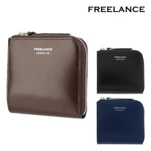 フリーランス 二つ折り財布 メンズ FL-097 FREELANCE | 本革 レザー ブランド専用BOX付き [PO5]|richard