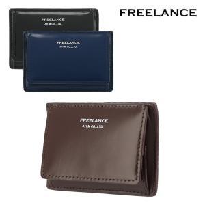 フリーランス 財布 小銭入れ メンズ FL-100 FREELANCE | コインケース 本革 レザー ブランド専用BOX付き [PO5]|richard