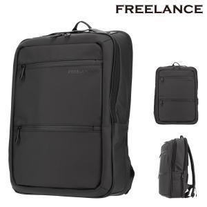 フリーランス リュック メンズ  fl-106 FREELANCE | ビジネスバッグ ビジネスリュック ナイロン [PO5]|richard