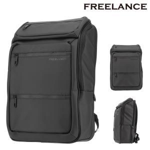 フリーランス リュック メンズ  fl-107 FREELANCE | ビジネスバッグ ビジネスリュック ナイロン [PO5]|richard
