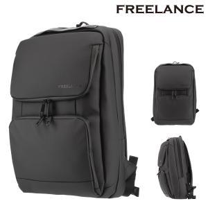 フリーランス リュック メンズ  fl-108 FREELANCE | ビジネスバッグ ビジネスリュック ナイロン [PO5]|richard