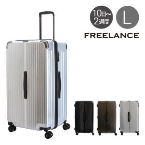 フリーランス スーツケース 当社限定 FLT-006 FREELANCE TSAロック搭載 大容量 おしゃれ キャリーケース ビジネスキャリー [PO5]|richard