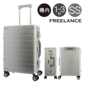 フリーランス スーツケース FLT-007 FREELANCE キャリーケース ビジネスキャリー [PO5]|richard
