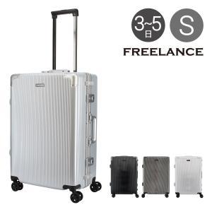 フリーランス スーツケース 当社限定 FLT-011 FREELANCE TSAロック搭載 大容量 おしゃれ キャリーケース ビジネスキャリー [PO5]|richard