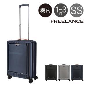 フリーランス スーツケース flt-012 FREELANCE キャリーケース ビジネスキャリー [PO5]|richard