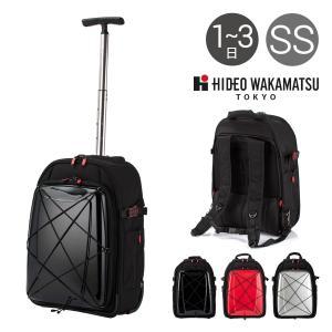 HIDEO WAKAMATSU ヒデオワカマツ キャリーケース ハイブリッドギアトロリー3 85-75570 52cm 3WAY バックパック 機内持ち込み可能 ビジネスリュックサック